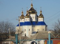 Skvyra--Ukrainian Orthodox Church