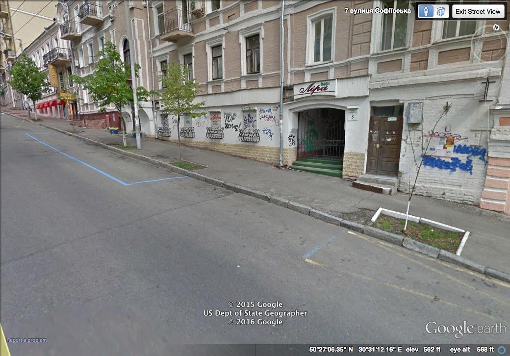 Sofivka Apartment
