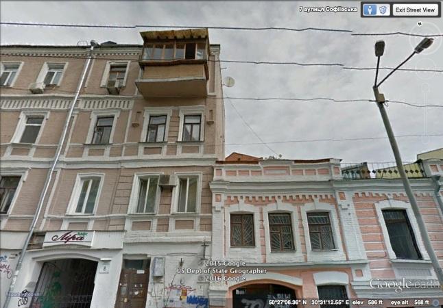 sofivka balcony