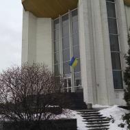 Official Govt Building