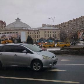 National Circus of Ukraine