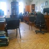School Inspector's office